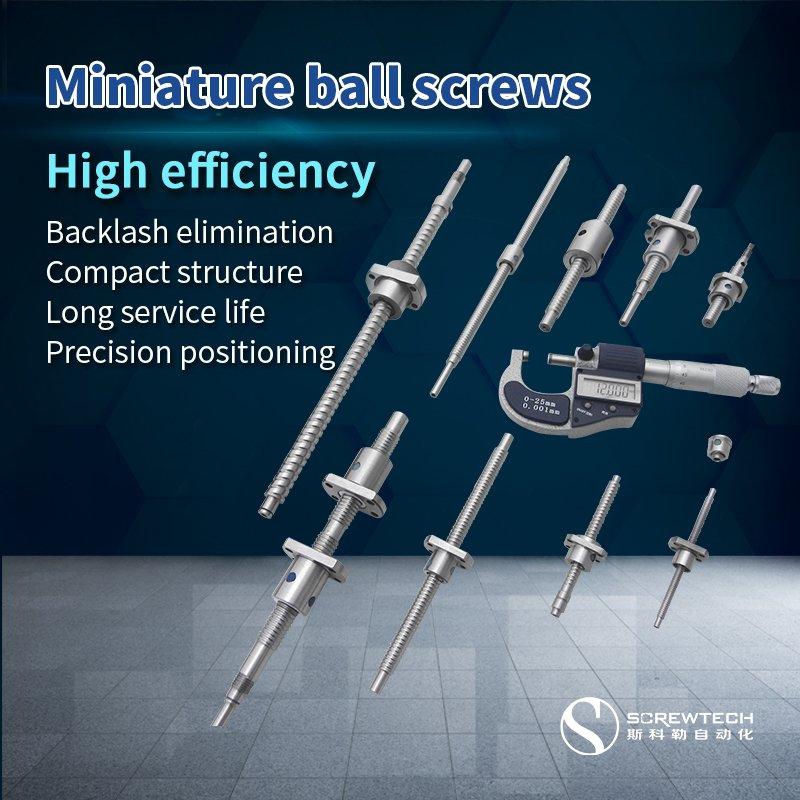Custom ballnut miniature ball screws.jpg